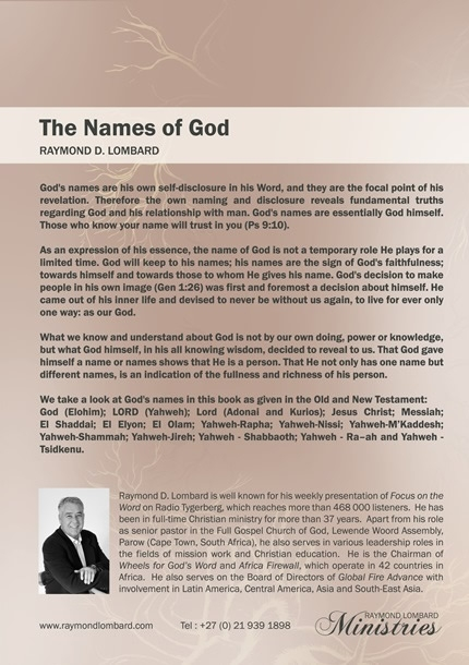 The Names of God-29